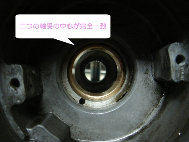 1977FLHcam bushing and pinion shaft bushing4