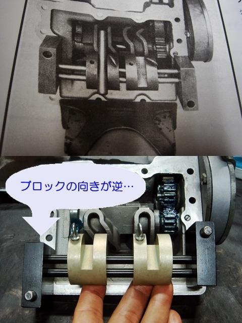 1977FLH transmission repair7