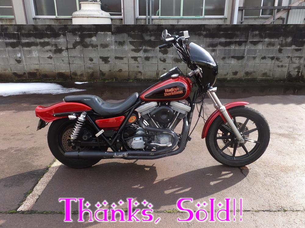 1990FXR sold2