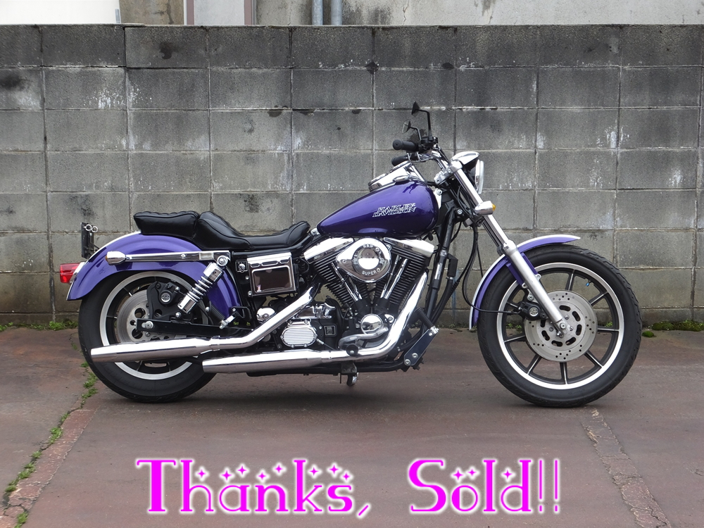 1994FXDL sold
