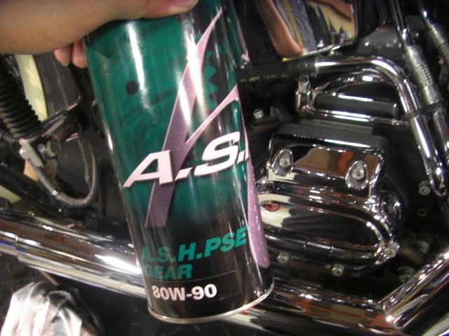 2003FLSTS kijima old bullet marker & oil cahnge6