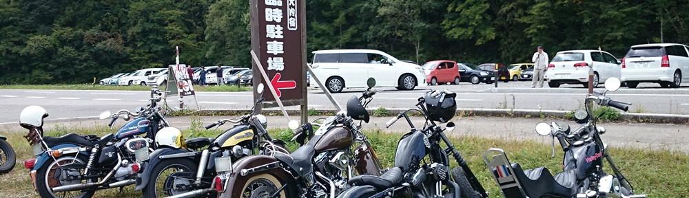 2015.09.27ツーリング 大内宿1
