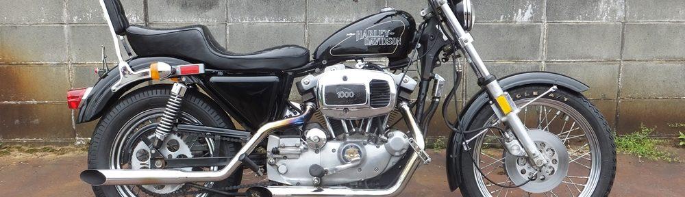 1979xlh1000-for-sale1