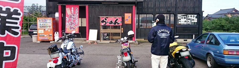 2016.10.02 ハーレー 朝ラーメンツーリング2