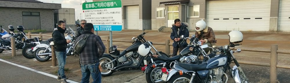 2016.10.30 ハーレーツーリング 長岡 麺や真登9
