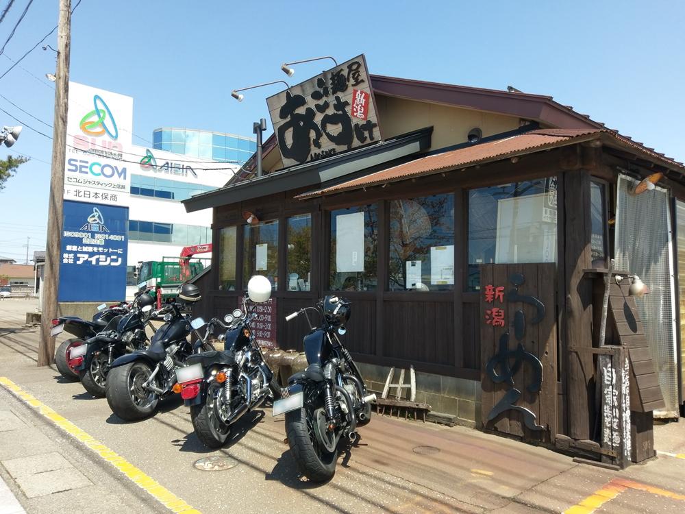 2017.04.23ツーリング 上越市 麺屋あごすけ4