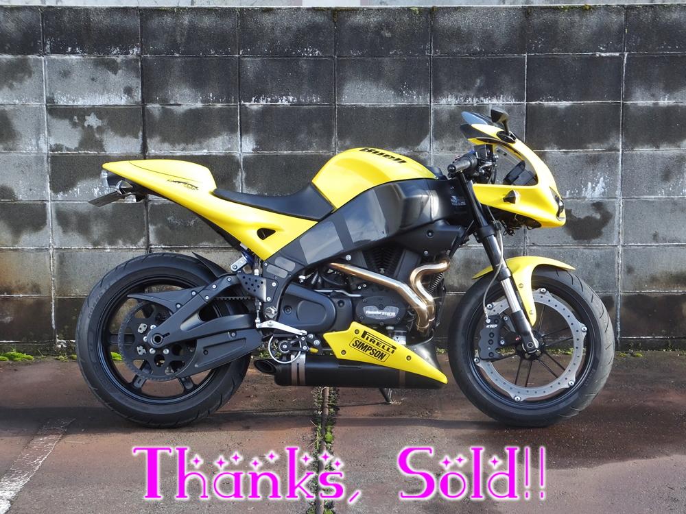 2010XB12R sold