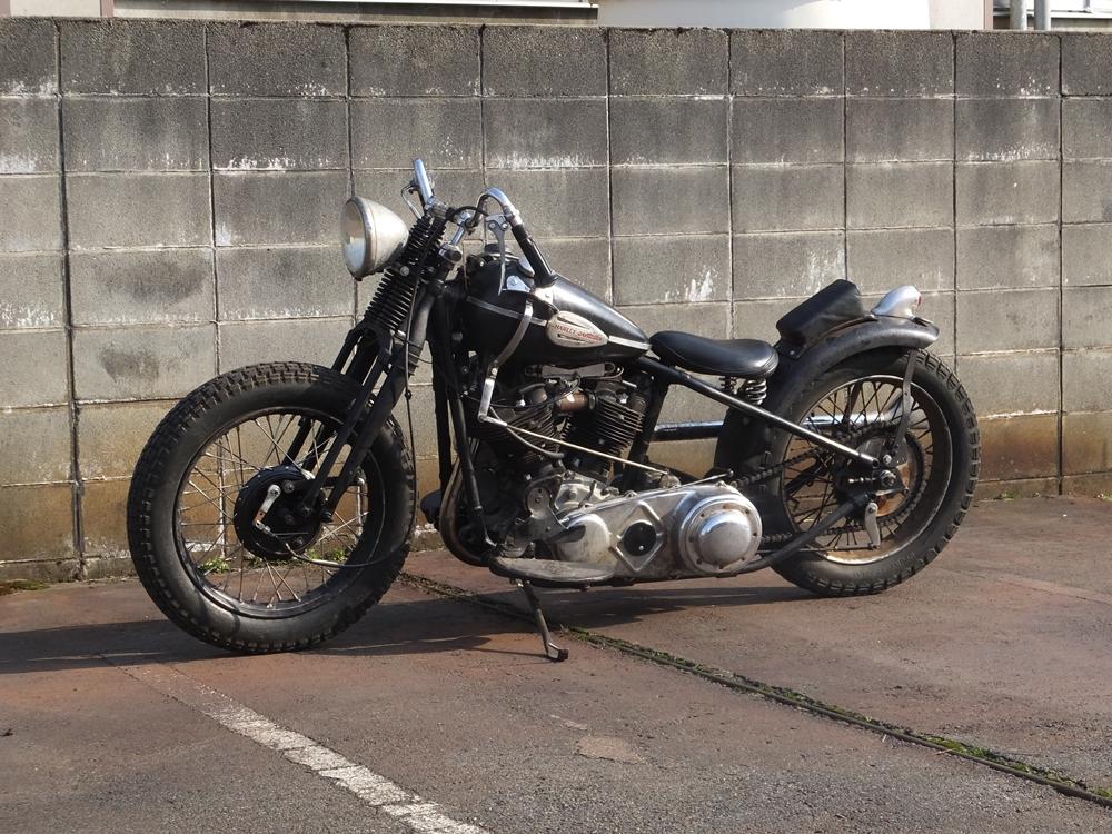 1947FL5