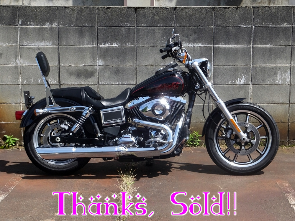 2015FXDL中古