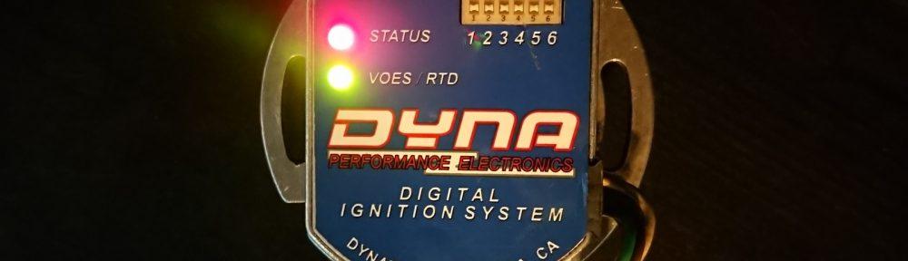 ダイナ2000i ショベルヘッド キック始動用データ書き換え1
